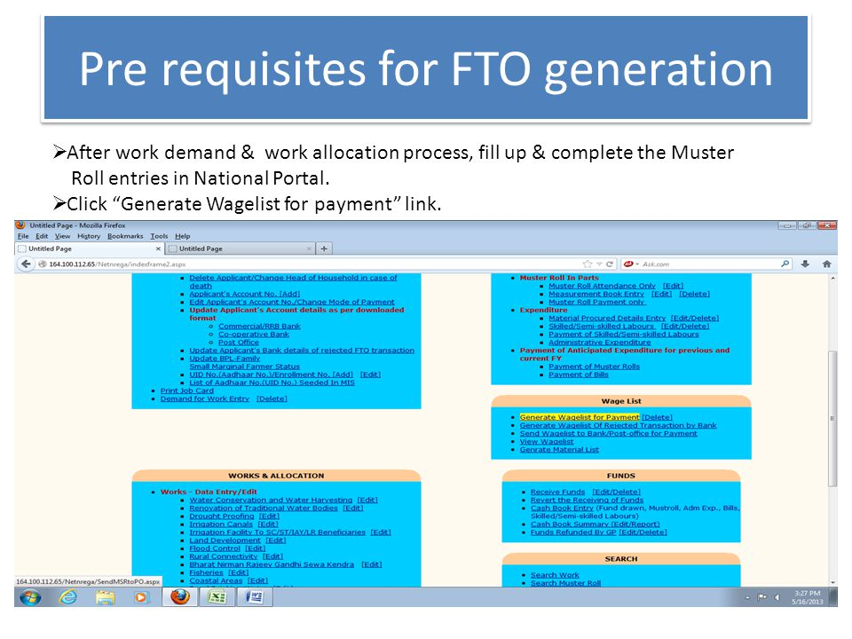 Pre requisites for FTO generation