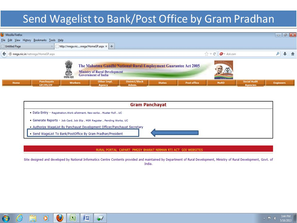 Send Wagelist to Bank/Post Office by Gram Pradhan