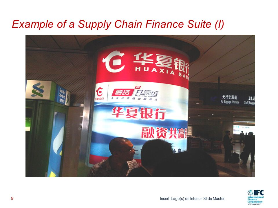 Example of a Supply Chain Finance Suite (II)