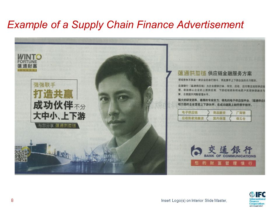 Example of a Supply Chain Finance Suite (I)