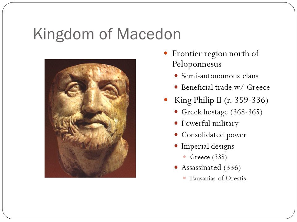 Kingdom of Macedon Frontier region north of Peloponnesus