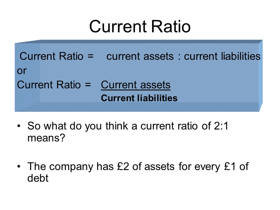 how to explain current ratio