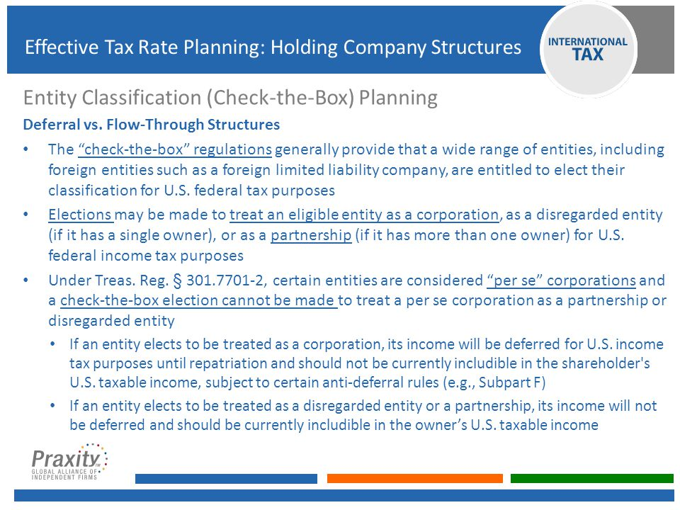 Entity Classification (Check-the-Box) Planning