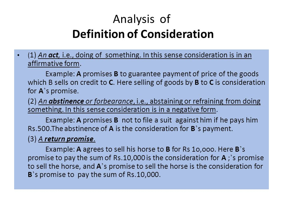 Analysis of Definition of Consideration