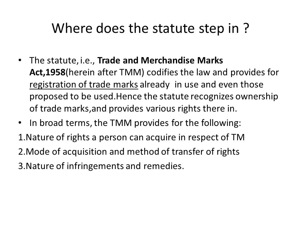 Where does the statute step in