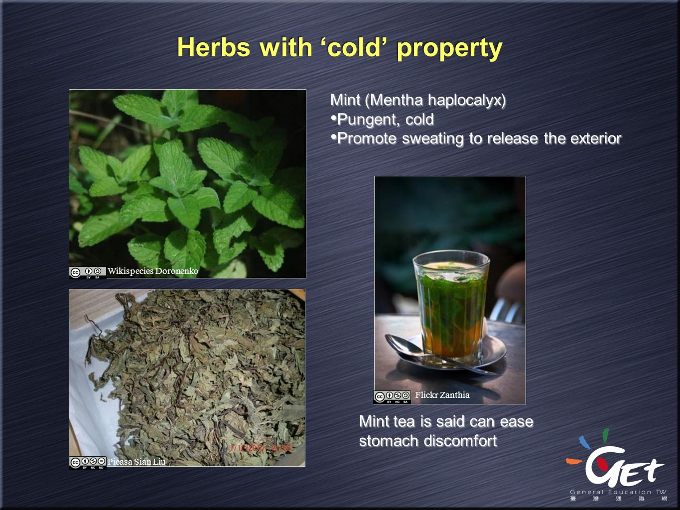 Herbs with 'cold' property