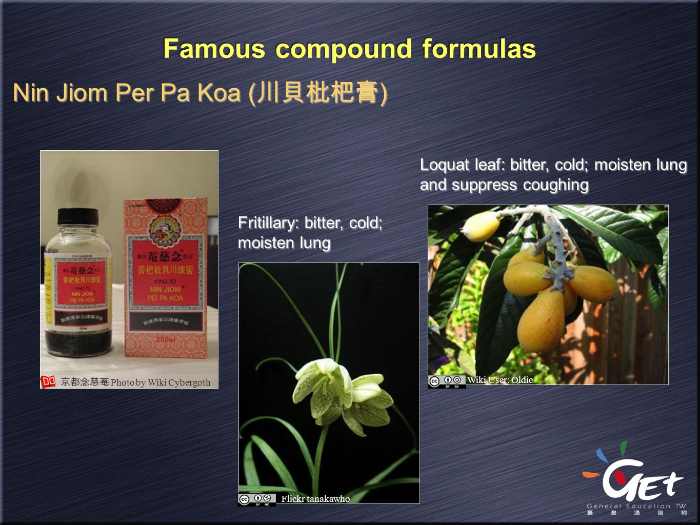 Famous compound formulas