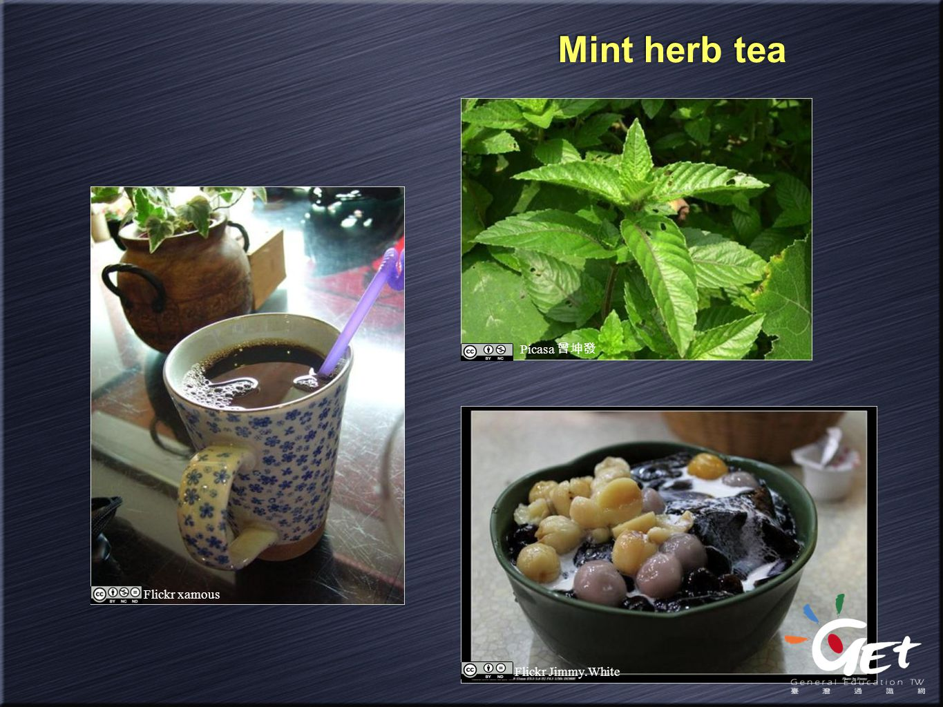 Mint herb tea Picasa 曾坤發 Flickr xamous Flickr Jimmy.White
