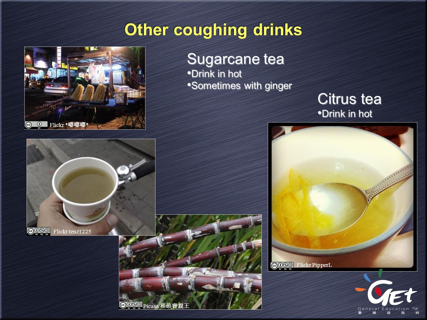 Other coughing drinks Sugarcane tea Citrus tea Drink in hot
