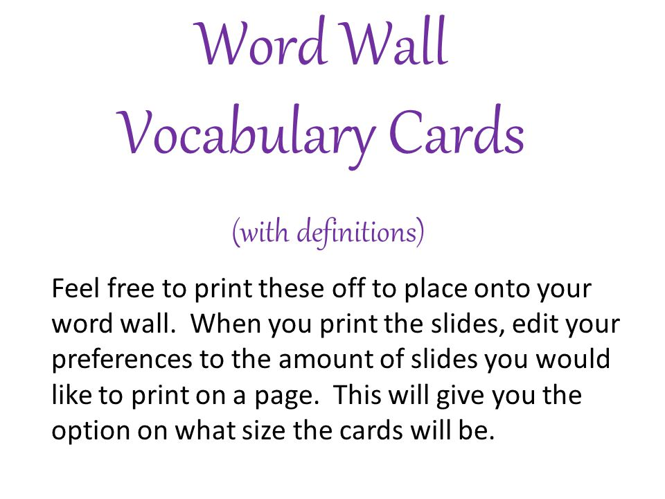 Word Wall Vocabulary Cards (with definitions)