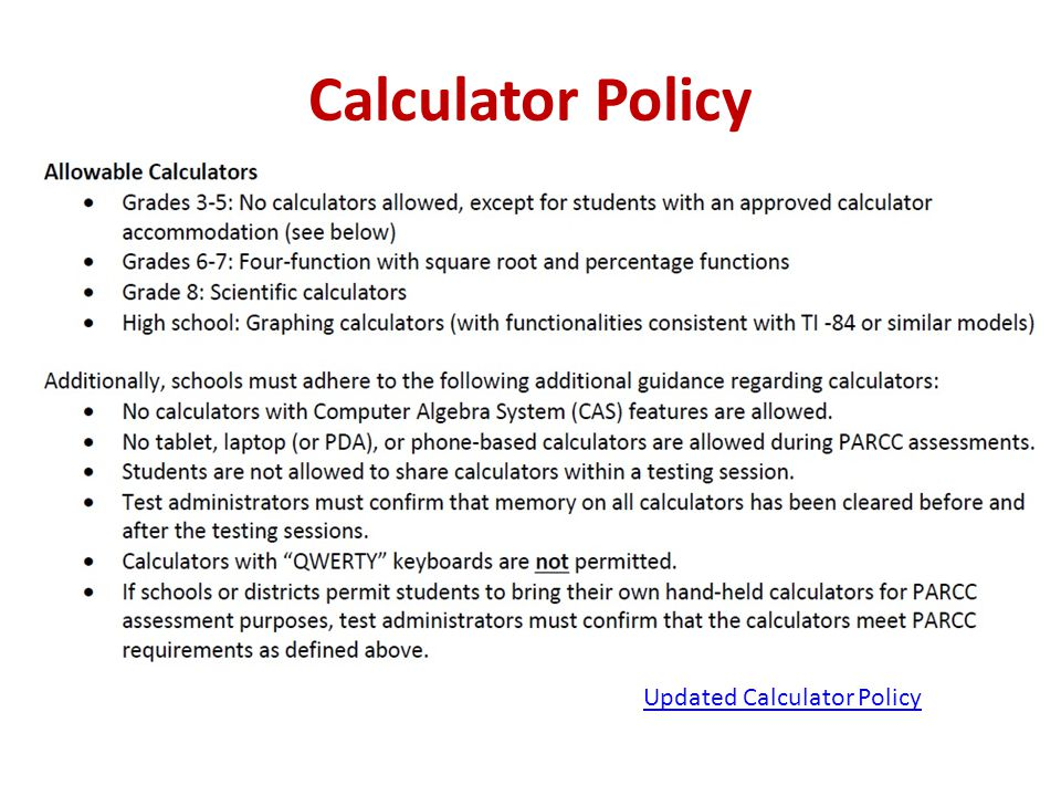 Updated Calculator Policy