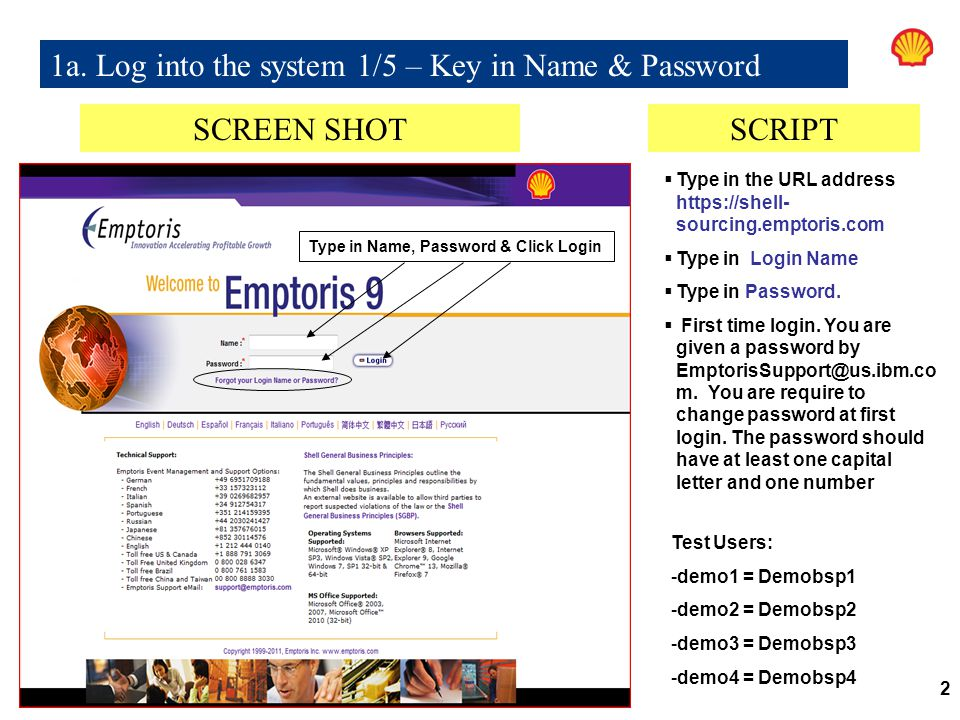 1a. Log into the system 1/5 – Key in Name & Password
