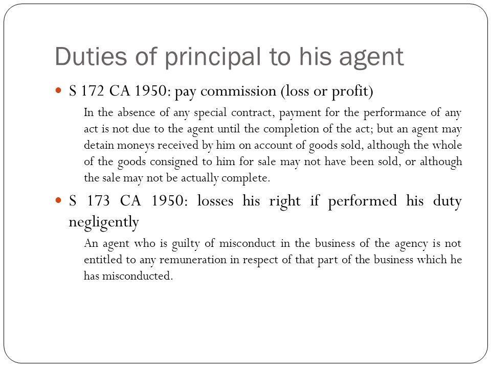 Duties of principal to his agent