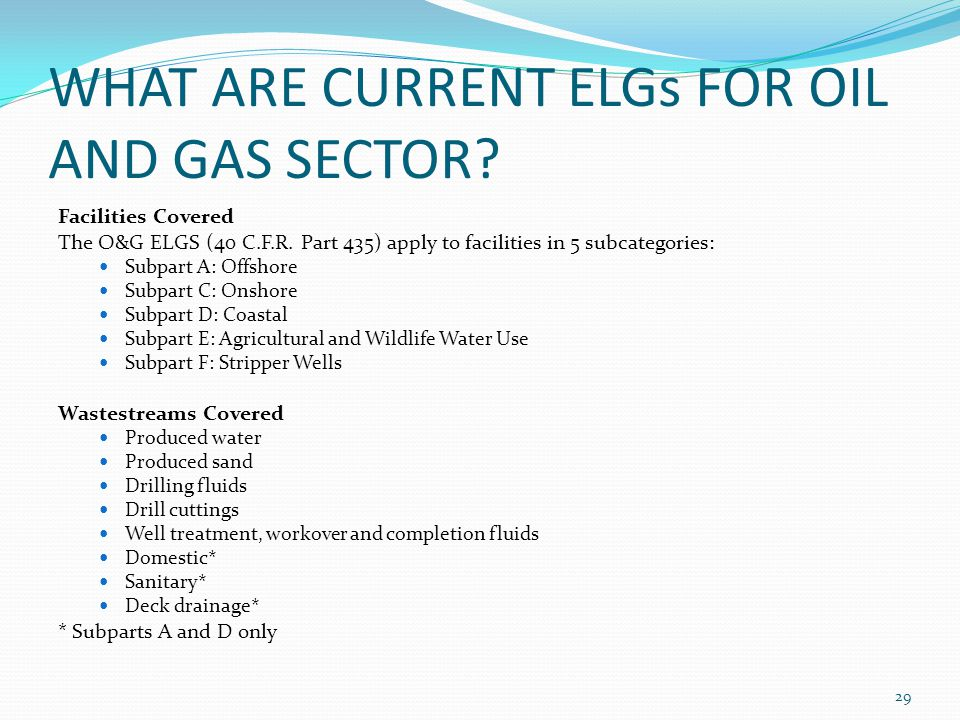 WHAT ARE CURRENT ELGs FOR OIL AND GAS SECTOR