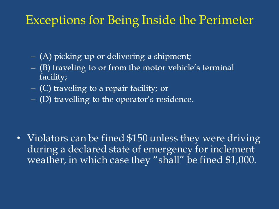 Exceptions for Being Inside the Perimeter