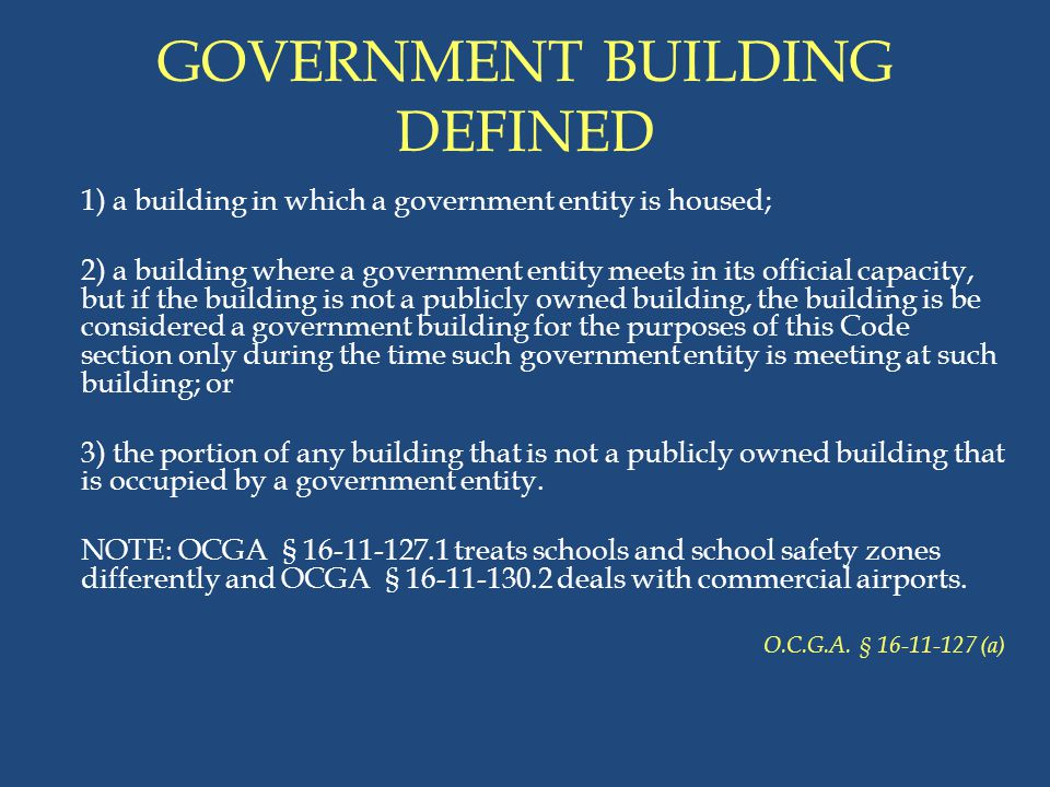 GOVERNMENT BUILDING DEFINED