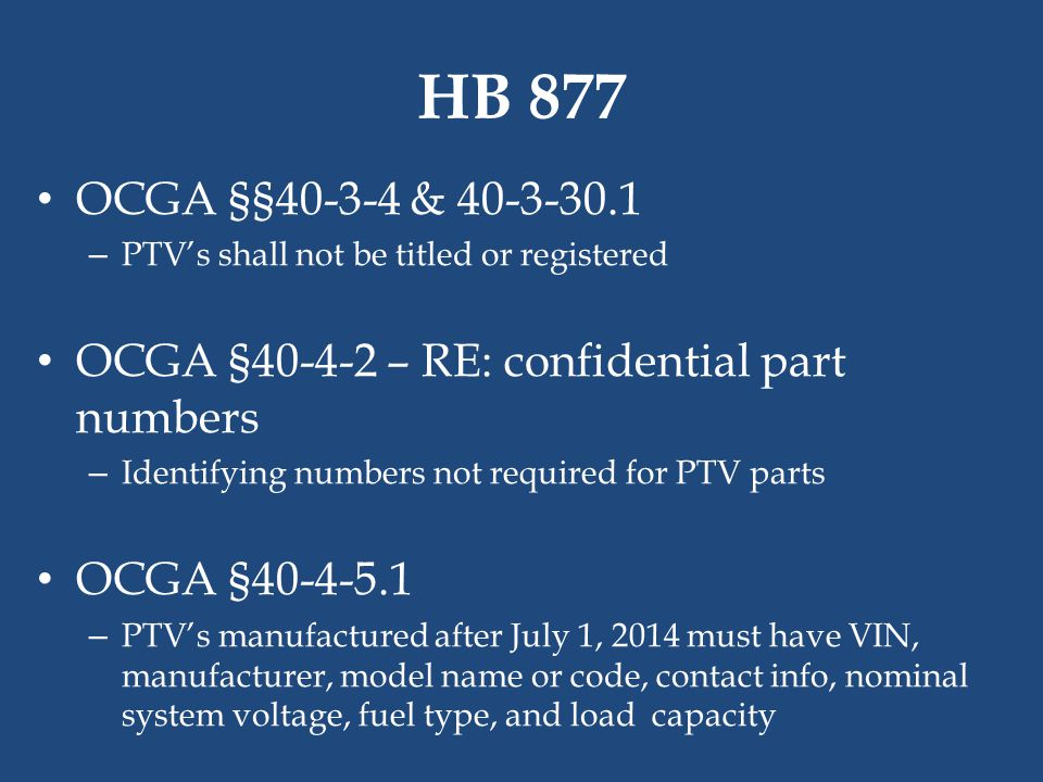 HB 877 OCGA §§40-3-4 & 40-3-30.1. PTV's shall not be titled or registered. OCGA §40-4-2 – RE: confidential part numbers.