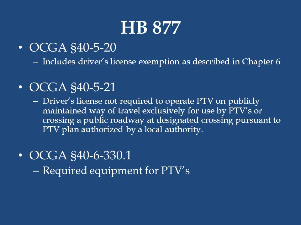 HB 877 OCGA §40-5-20 OCGA §40-5-21 OCGA §40-6-330.1