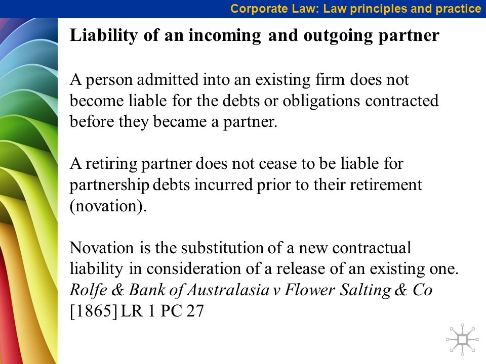 Liability of an incoming and outgoing partner