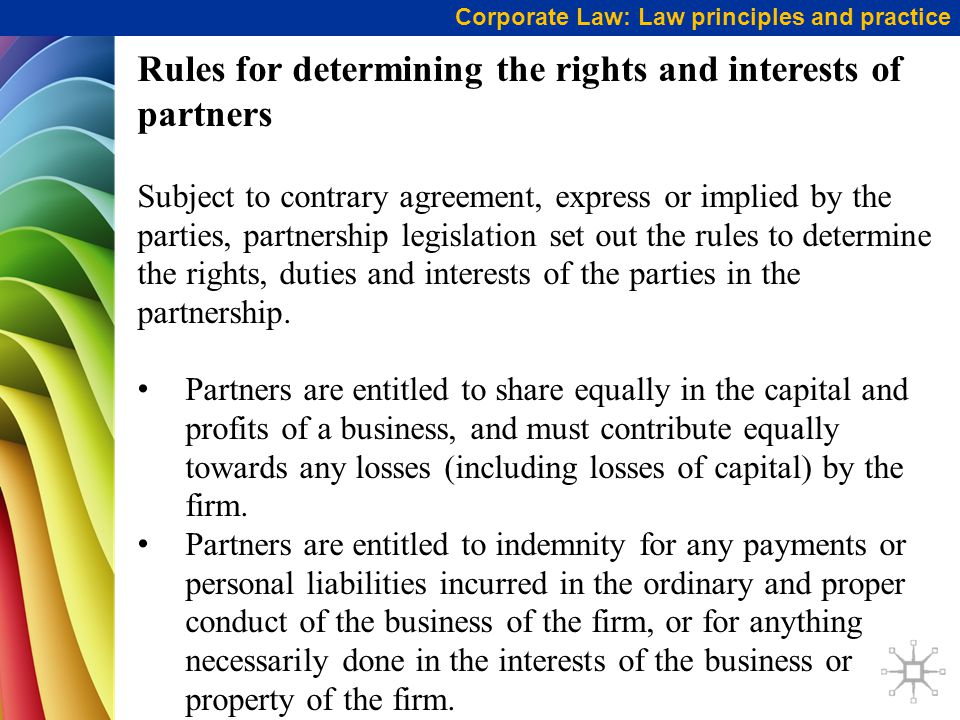 Rules for determining the rights and interests of partners