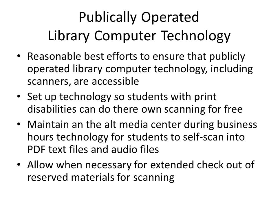 Publically Operated Library Computer Technology