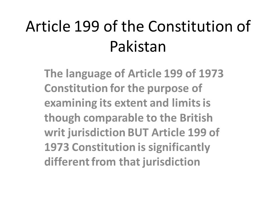 Article 199 of the Constitution of Pakistan