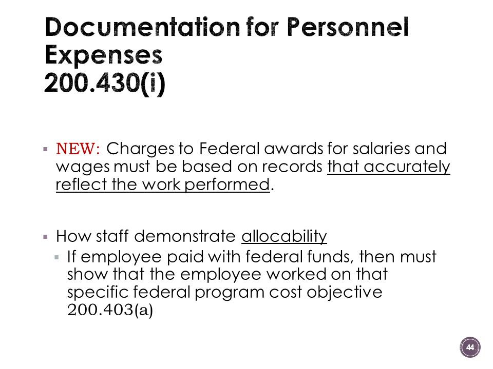 Documentation for Personnel Expenses 200.430(i)