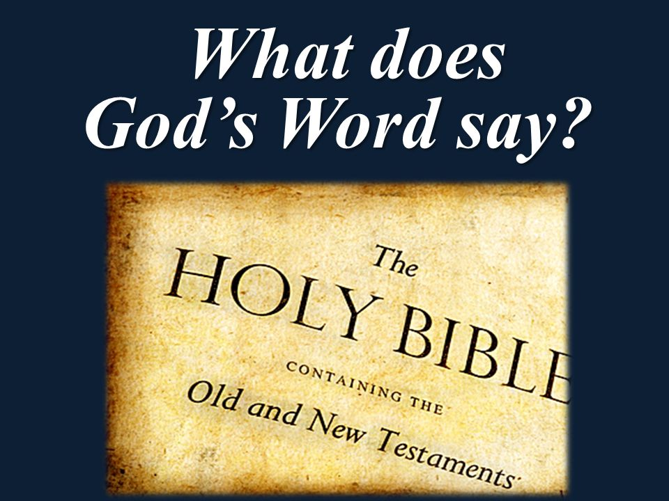 What does God's Word say