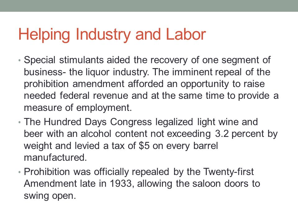 Helping Industry and Labor