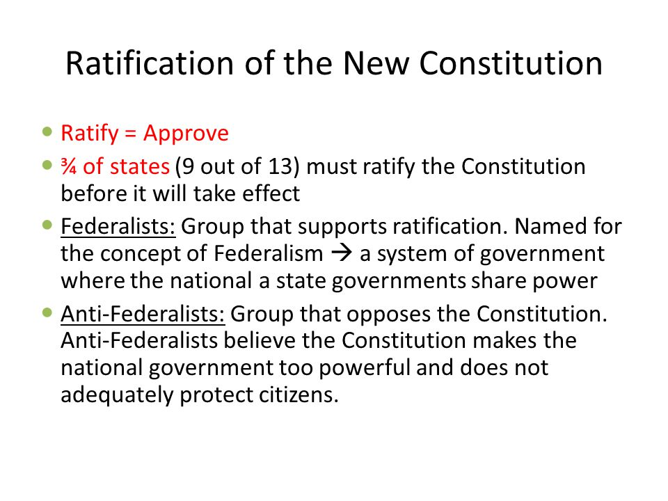 ratification of the constitution United states constitution: this collection contains 277 documents relating to the work of congress and the drafting and ratification of the constitution.