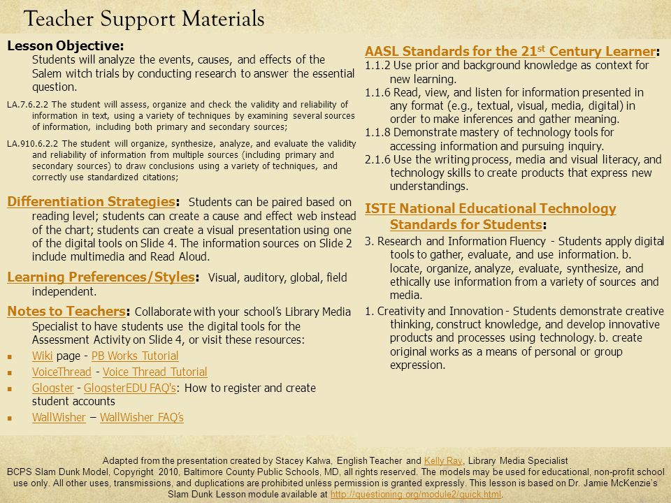 Teacher Support Materials