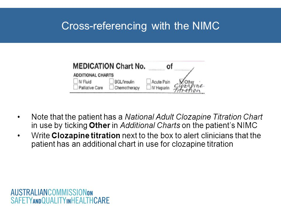 Cross-referencing with the NIMC