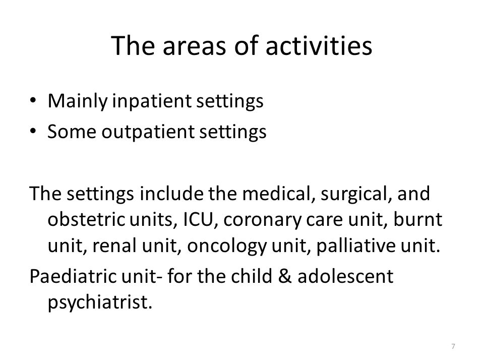 The areas of activities