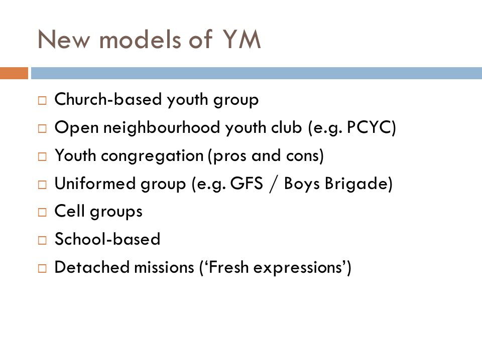 New models of YM Church-based youth group