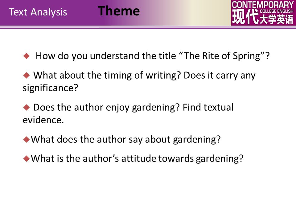 Theme Text Analysis. How do you understand the title The Rite of Spring What about the timing of writing Does it carry any significance