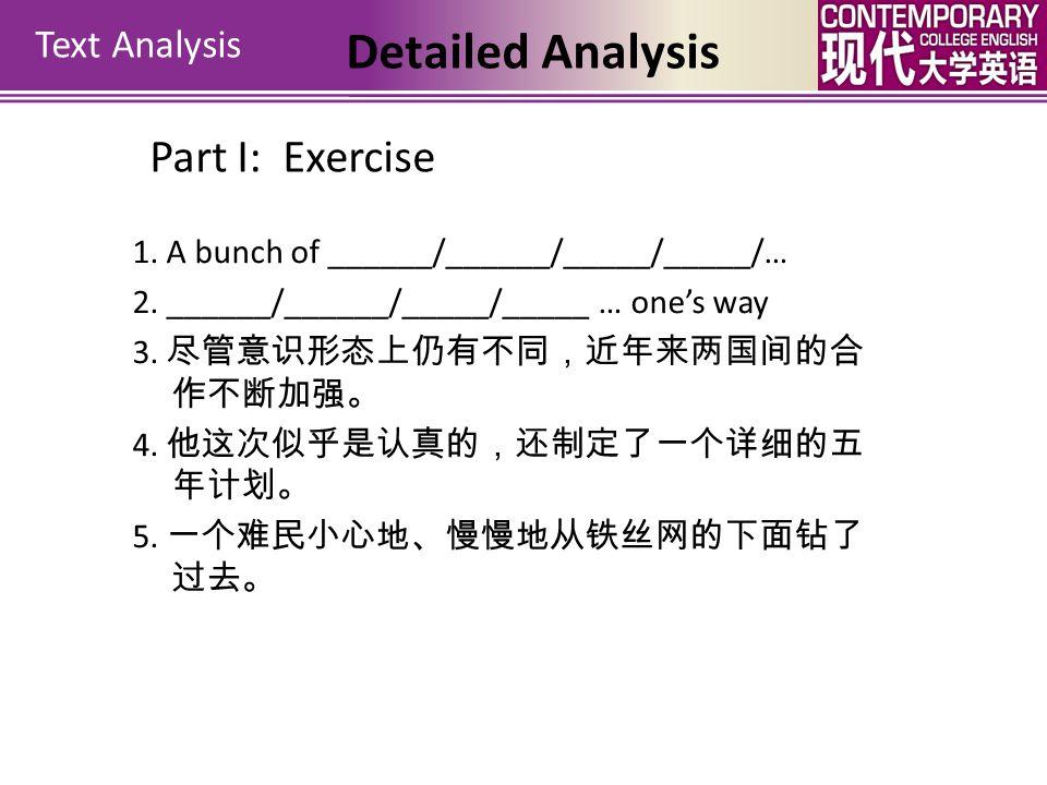 Detailed Analysis Part I: Exercise Text Analysis