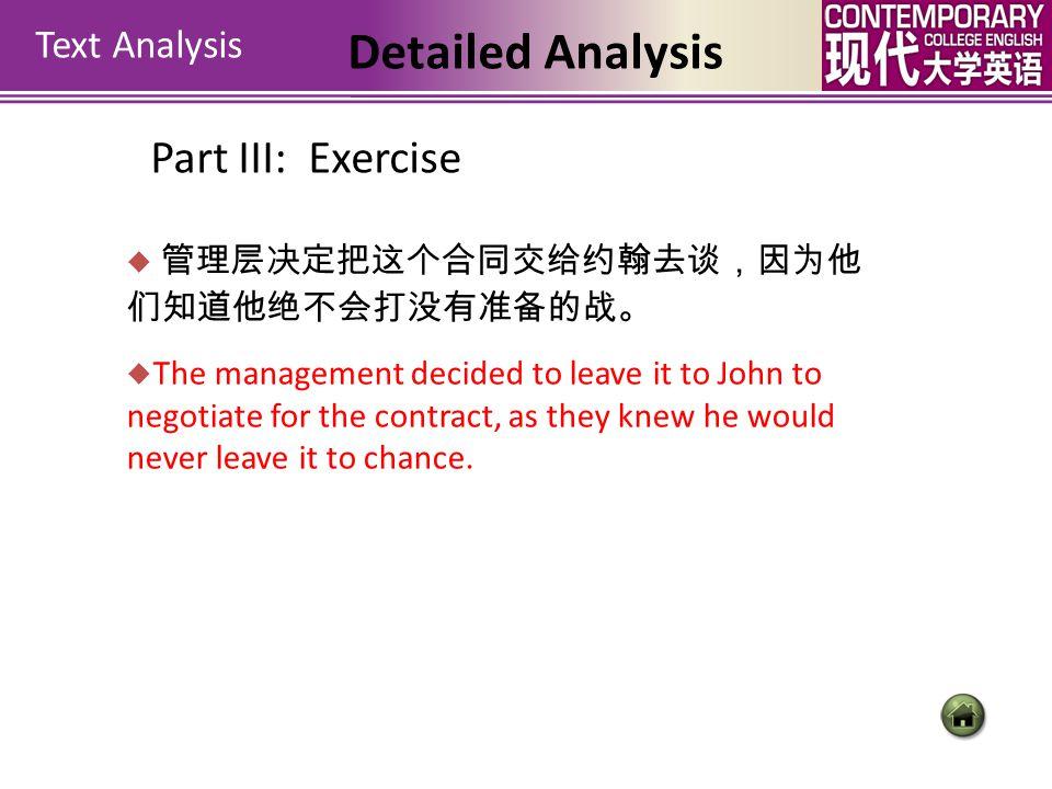 Detailed Analysis Part III: Exercise Text Analysis