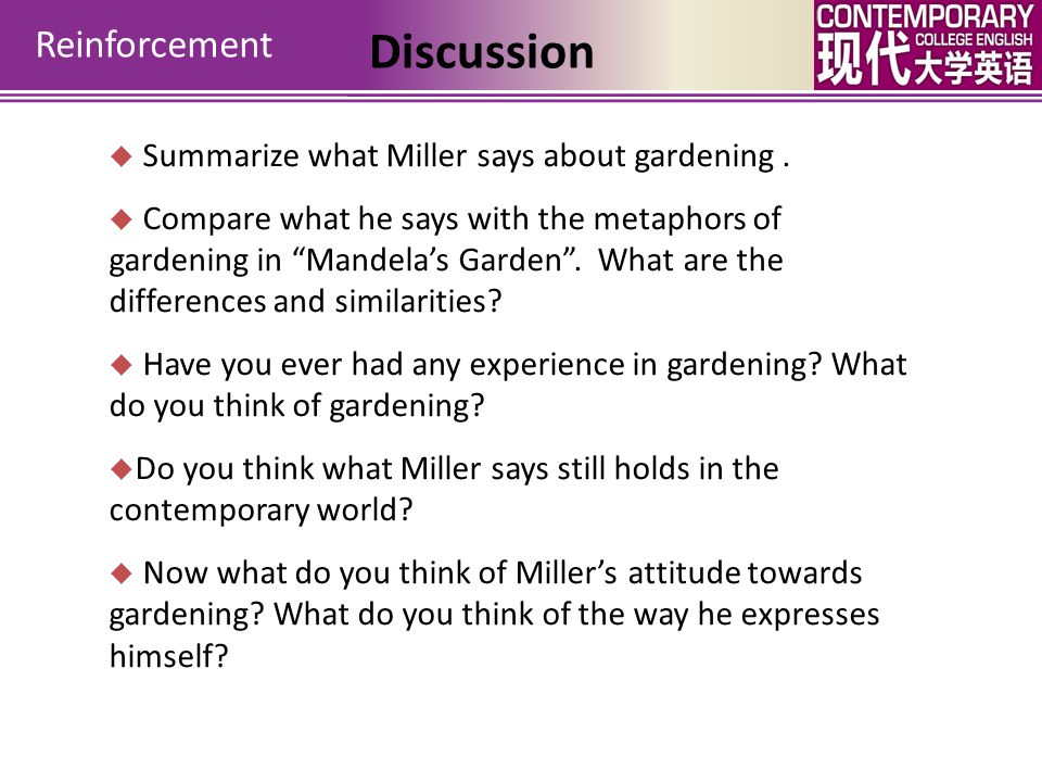 Discussion Reinforcement Summarize what Miller says about gardening .