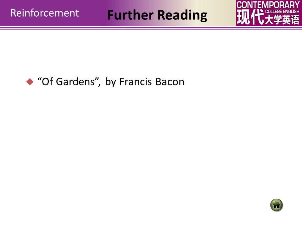 Reinforcement Further Reading Of Gardens , by Francis Bacon