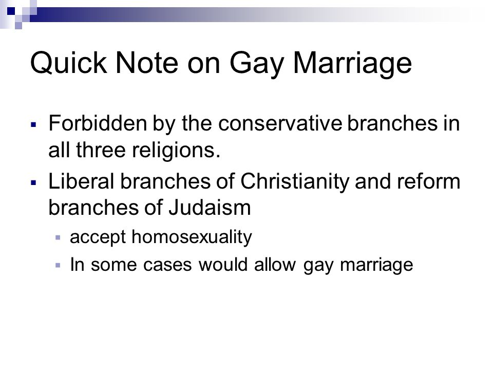 Quick Note on Gay Marriage