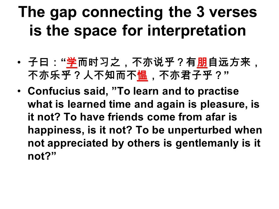 The gap connecting the 3 verses is the space for interpretation