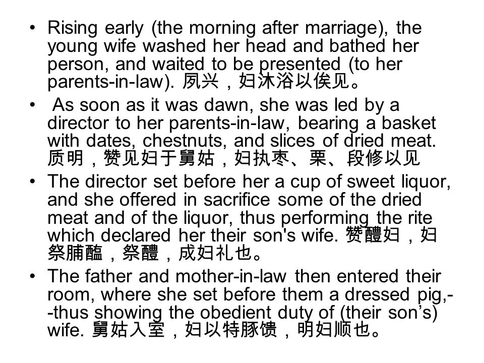 Rising early (the morning after marriage), the young wife washed her head and bathed her person, and waited to be presented (to her parents-in-law). 夙兴,妇沐浴以俟见。