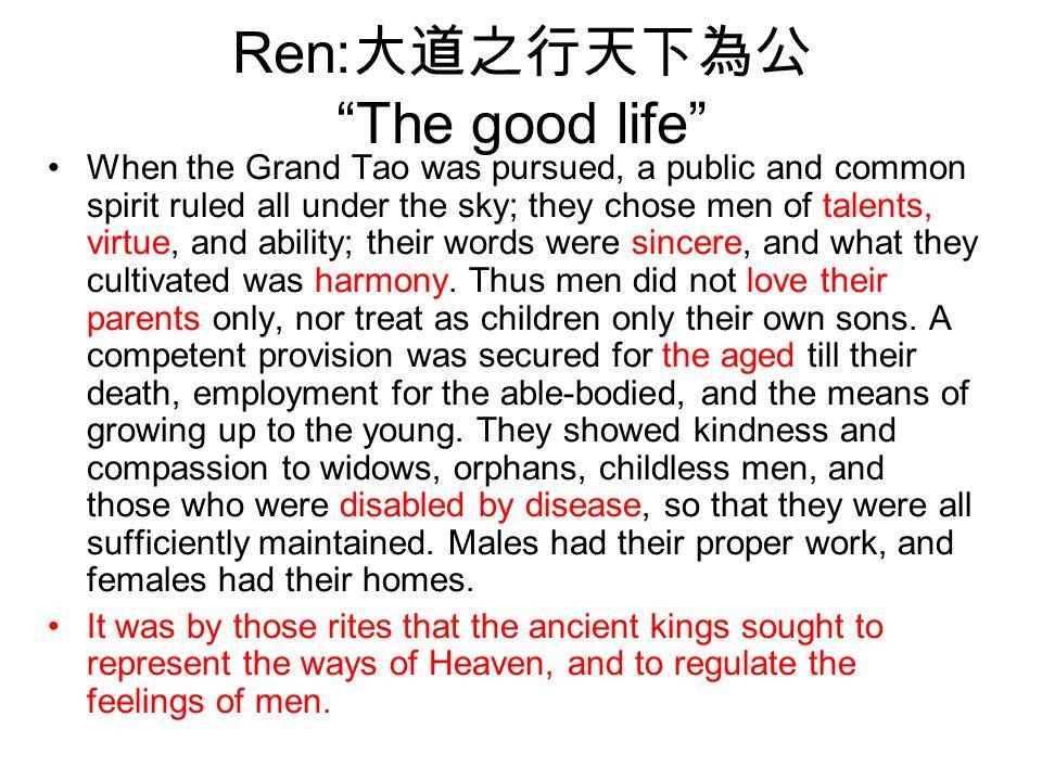 Ren:大道之行天下為公 The good life