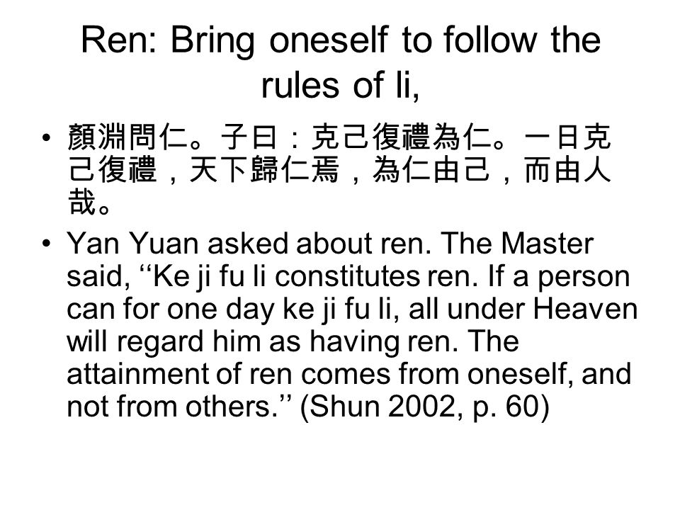 Ren: Bring oneself to follow the rules of li,