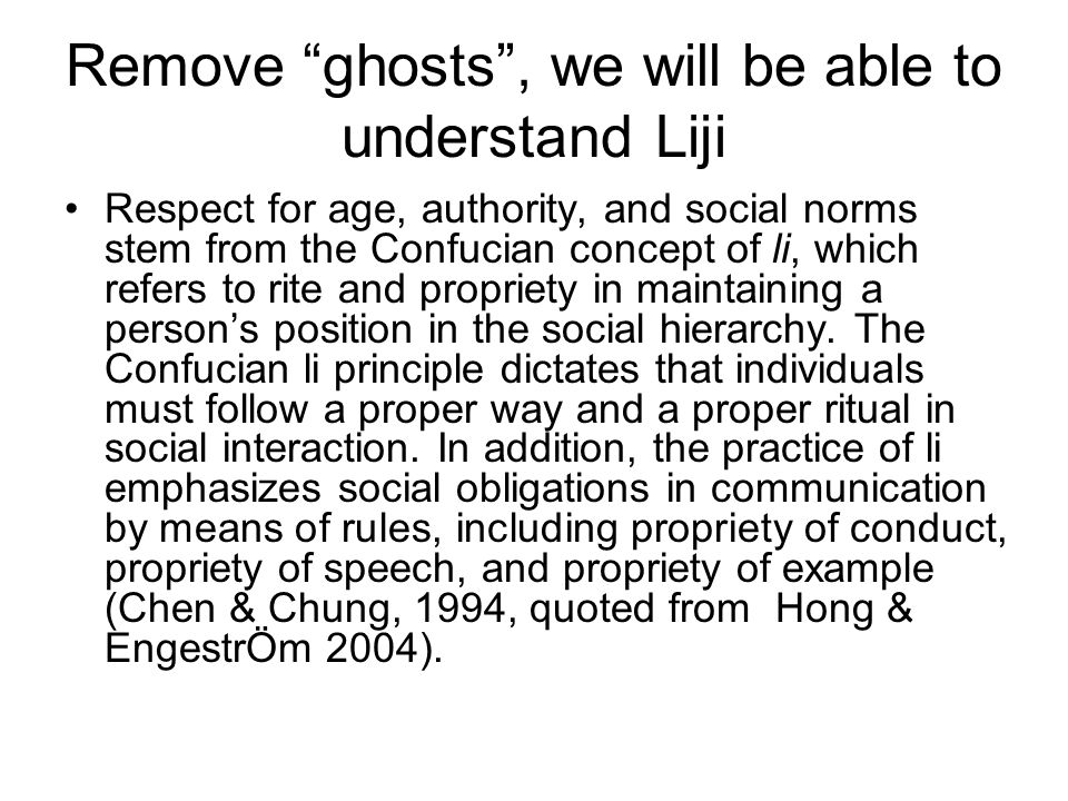 Remove ghosts , we will be able to understand Liji