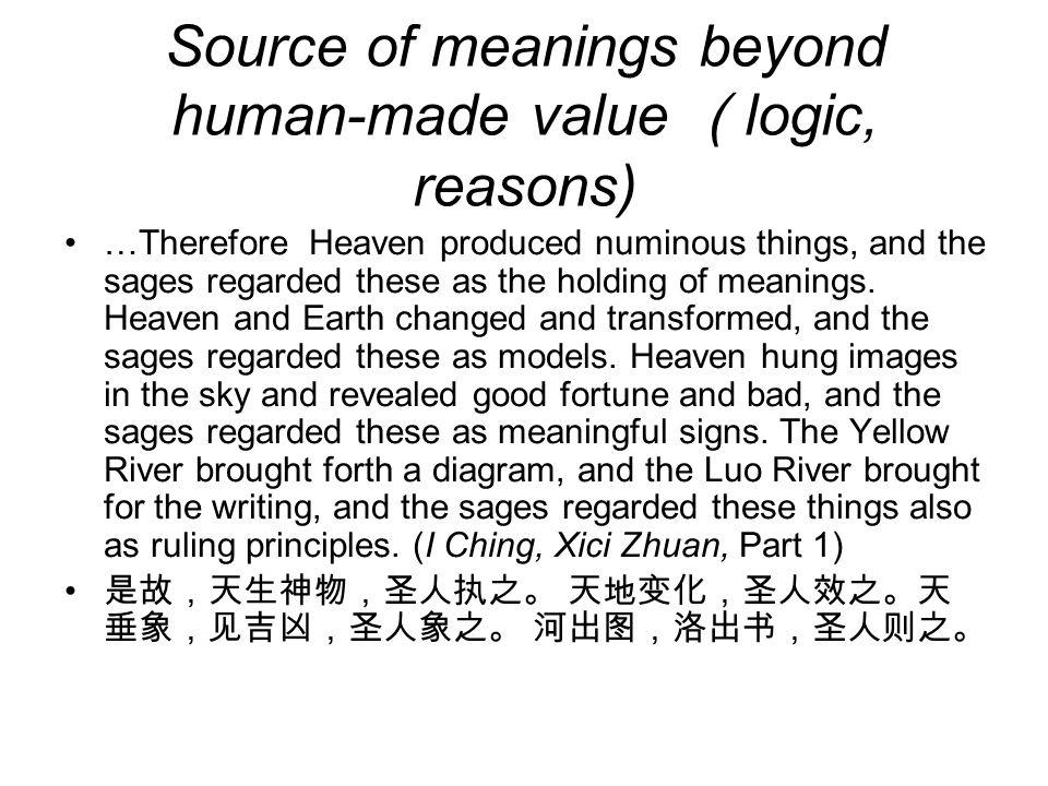 Source of meanings beyond human-made value (logic, reasons)