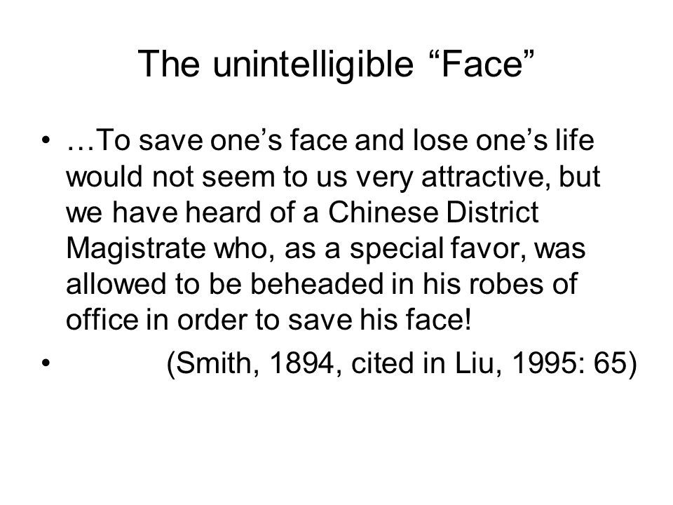 The unintelligible Face
