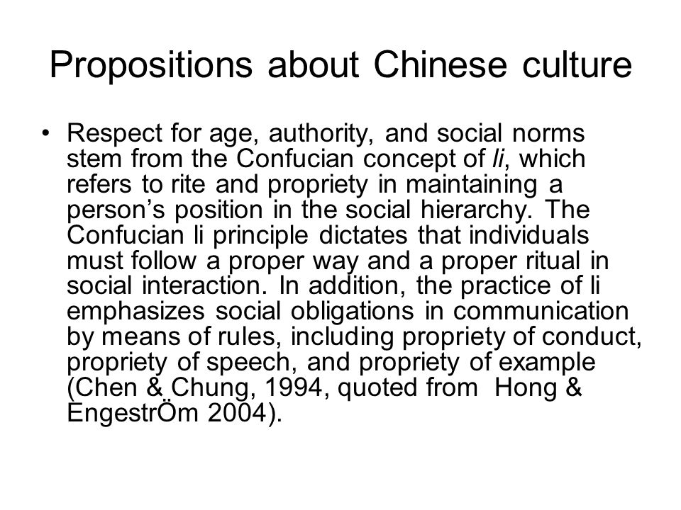 Propositions about Chinese culture