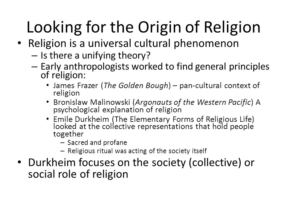 durkheims view of the categories of understanding in the elementary forms of religious life Sacred, then religious groups or cults and thirdly rituals  the categories of understanding with this understanding, durkheim studied archaic this is the end of the preview  the elementary forms of religious life homework 3 pages the sociology of religion essay.