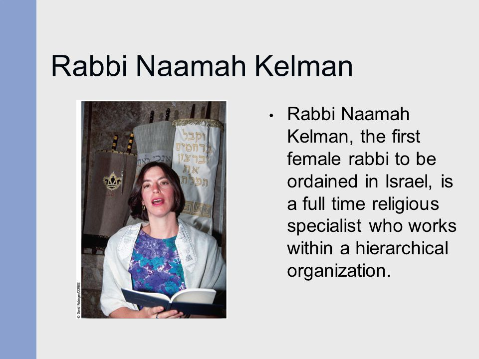 Rabbi Naamah Kelman